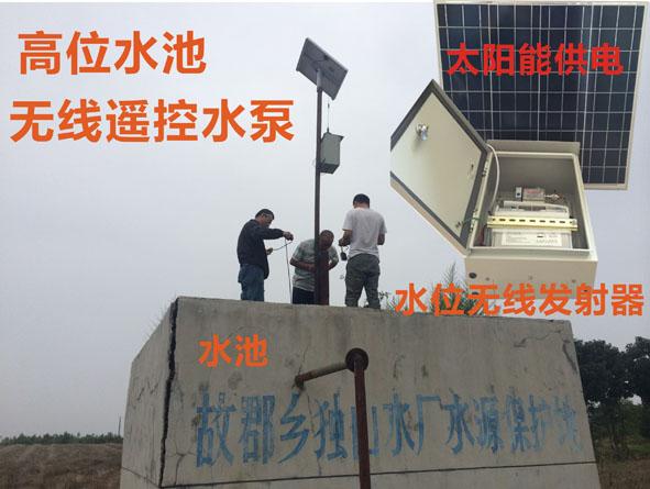 太阳能发射器安装