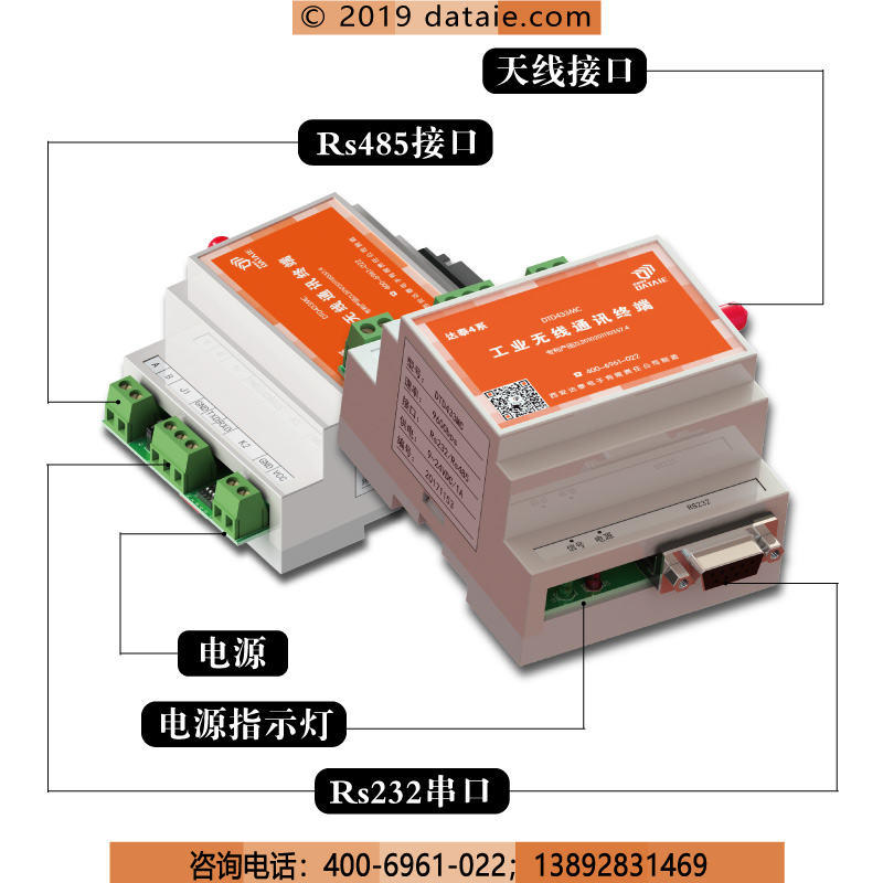 DTD433M方案图-2.jpg