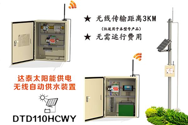 DTD110HCWY-6.jpg