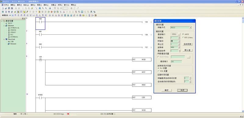 【最新案例】台达触摸屏与台达PLC的无线通讯实例讲解