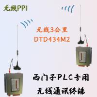 DTD434M2_自定义px_2017.09.12.png